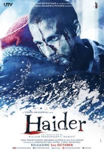 Haieder