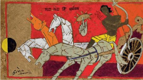 kurukshetra - hussain