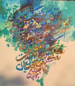 Painting by: Shahnawaz Zaidi